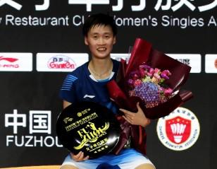 陈雨菲的突破 —— 2018中国福州公开赛决赛
