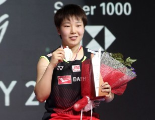 Yamaguchi Slays Sudirman Cup Demons - Indonesia Open: Day 6
