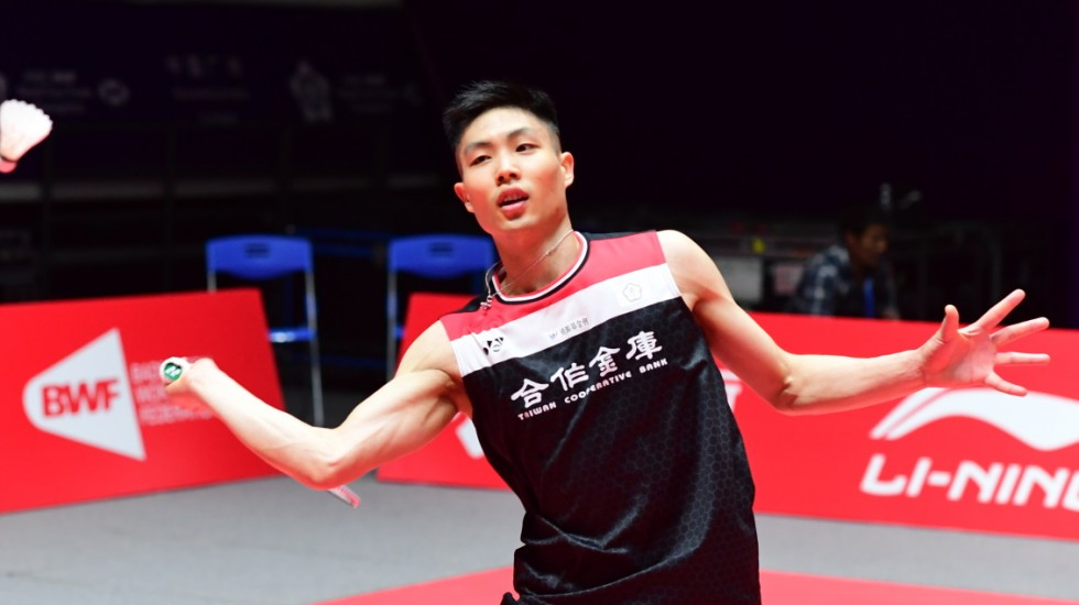 News | BWF World Tour Finals